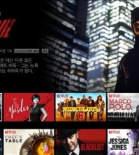 Netflix's Korean-language website (Photo courtesy of Netflix)