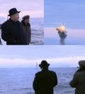 SLBM, kim jong-un, North Korea
