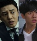 Yoo Ah-in, Lee Seung-ki, conscription