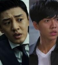 Yoo Ah-in, Lee Seung-ki, conscription