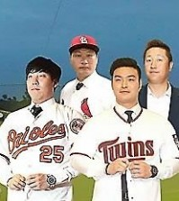 Clockwise from top left: Oh Seung-hwan of the St. Louis Cardinals, Lee Dae-ho of the Seattle Mariners, Park Byung-ho of the Minnesota Twins and Kim Hyun-soo of the Baltimore Orioles will try to win major league jobs for the first time this spring training. (Yonhap)