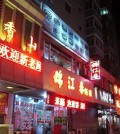 North Korean restaurants in Dandong, China (Yonhap)