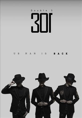 CI Entertainment said the three -- Heo Young-sang, Kim Kyu-jong and Kim Hyung-joon -- are presently working as the new sub-unit, releasing their teaser images.