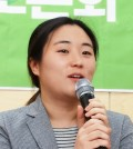 Shin Ji-yae