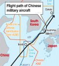 The Chinese jets entered the zone near Jeju Island on Sunday and flew out of it after South Korea sent a warning message, according to JCS spokesman Jeon Ha-kyu.