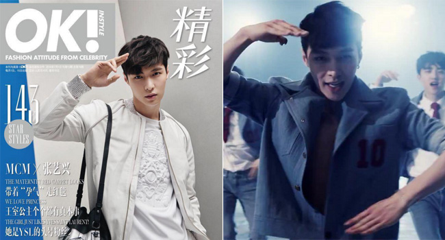 Lay, also known in Chinese name Zhang Yixing, from EXO / Courtesy of Twitter