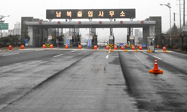 The road to the Gaeseong Industrial Complex in North Korea is empty, Friday. All South Korean workers left the industrial park safely Thursday after North Korea closed the area and froze all South Korean assets there. (Yonhap)