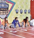 "MBC's ""Idol Star Athletics Championships"" will air on Feb. 9 and 10."