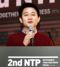 Netmarble senior advisor Bang Joon-hyuk speaks during a press conference at the Glad Hotel in Yeouido, Seoul, Thursday. (Courtesy of Netmarble Games)