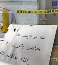 "The message, printed in Arabic on half an A4-size sheet of paper, read: ""This is the last warning to you. God will punish."" (Yonhap)"