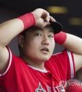 Choi Ji-man (AP)