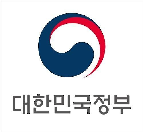 "A dynamic, open-ended ""taegeuk"" mark will be used as the new government symbol. (Yonhap)"