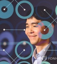 Lee Se-dol was all smiles after defeating AlphaGo for the first time. (Yonhap)