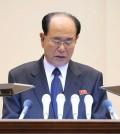 Kim Yong-nam (Yonhap file)