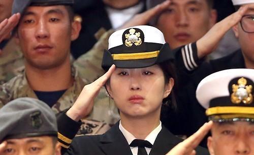 Chey Min-jeong (Yonhap)