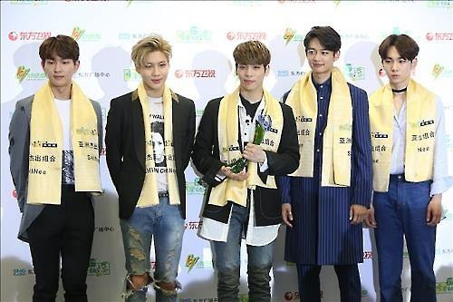 South Korean boy band SHINee. (Yonhap)