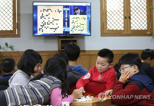Lee Se-dol versus AlphaGo matches have even captured chidren's interest in S. Korea. (Yonhap)