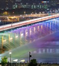 The Banpo Bridge (Courtesy of City of Seoul)