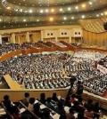 Yoido Full Gospel Church (Yonhap)