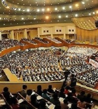Yoido Full Gospel Church (Yonhap)