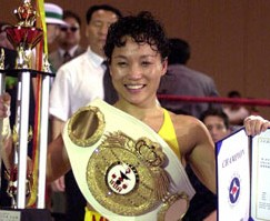 Kim Messer-Caminschi won the IFBA title in Seoul in 1999.