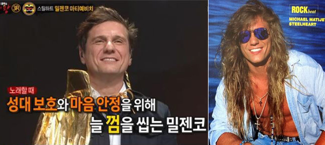 """Miljenko Matijevic from MBC's """"King of Mask Singers,"""" left, and as a member of American rock band Steelheart"""