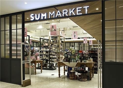 SUM Market (Photo courtesy of S.M. Entertainment)