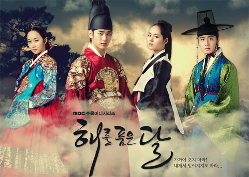 'Moon Embracing the Sun' (Courtesy of MBC)