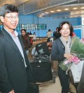 The Los Angeles Consul General, Lee Key-Cheol and his wife Moon Su-Mi are being welcomed.