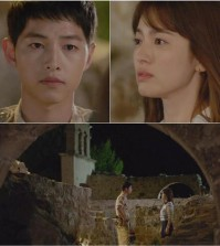 "Scenes from the KBS 2TV series ""Descendants of the Sun"""