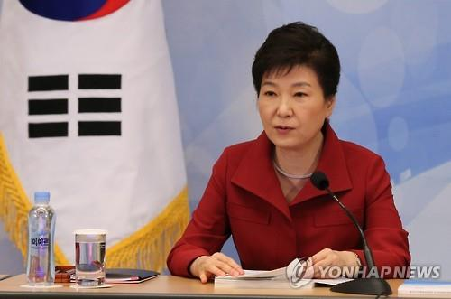 President Park Geun-hye speaks during a meeting of senior government officials in charge of regulatory reform at Cheong Wa Dae on May 18, 2016. (Yonhap)