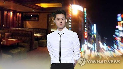 Park Yoochun Sexual Assault Scandal: Boyfriend Of Victim Speaks Up, Case Dropped