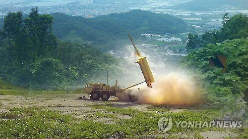 North Korea Threatens Action Over US Anti-Missile System
