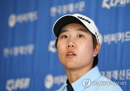 Seong, Carta advance to US Women's Amateur final