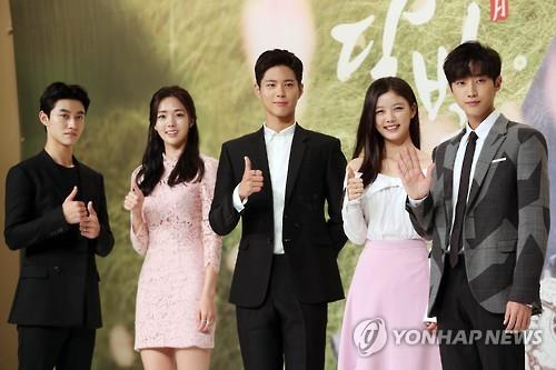 "The cast of ""Love in the Moonlight"" pose for a photo during a promotional press conference at Times Square in Seoul on Aug. 18, 2016."