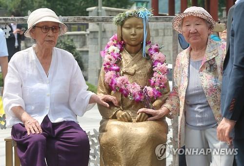 S koreans offered cash for no sex