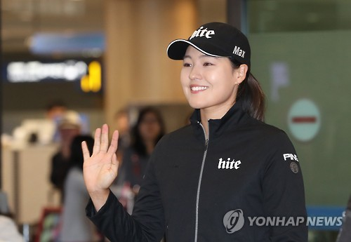 South Korean golfer Chun In-gee waves to fans at Incheon International Airport after returning home from an LPGA Tour event in Florida on Nov. 22, 2016.