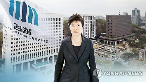 Blue pills in Blue House: S. Korea leader explains Viagra