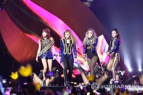 Pop group 2NE1 officially disbands