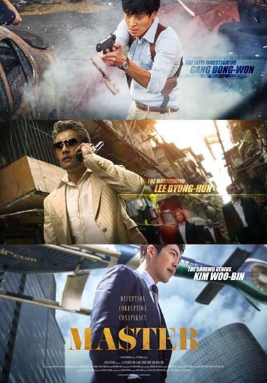 "The poster of the South Korean crime thriller ""Master"" provided by CJ Entertainment America on Dec. 16, 2016, shows its lead cast Kang Dong-won (Top), Lee Byung-hun (Middle) and Kim Woo-bin."