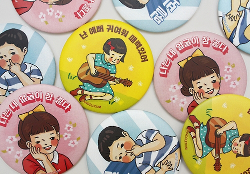 The image, taken from the website of Sandoll Communications on Dec. 19, 2016, shows various badges with Korean wordings.