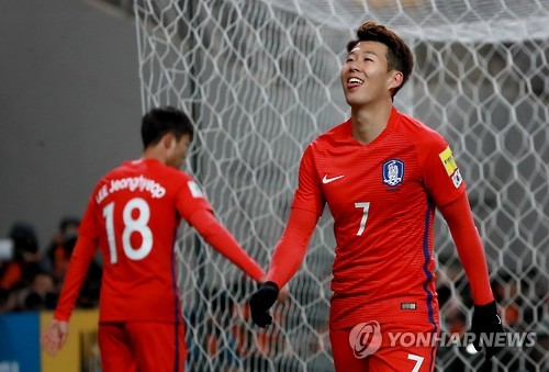 Son Heung Min Made Most Appearances Among S Korean Footballers In