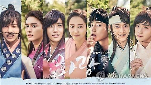 "Above is promotional image for ""Hwarang"" provided by KBS 2TV."