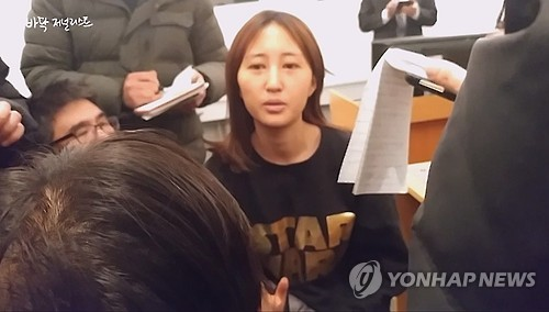 According to the sources, South Korea's ambassador and envoy in Denmark met the 21-year-old, who is currently in the custody of local police, and delivered the order personally to turn in her passport. Under a relevant law, her passport will be nullified within a week. The sources said that the criminal extradition process is underway to bring back Chung to Korea, adding that the government plans to seek cooperation from the Danish authorities as soon as it receives an extradition request from the justice ministry. Confirming the delivery of the order to Chung, the ministry said that it is ready to take steps to nullify her passport unless she turns it in by Monday. Special prosecutors looking into the alleged corruption scandal surrounding President Park and her friend Choi had requested that Interpol put Chung on the wanted list after she declined to respond to the investigation team's repeated summons. At the request of prosecutors, the foreign ministry earlier mailed the order to turn in her passport to Chung's home in South Korea but it was not delivered since she had been staying abroad. Chung's mother is suspected of meddling in state affairs and influence peddling. The president is also accused of conspiring with Choi.  Suspicions surrounding Park and Choi led to massive candlelight vigils across the country over the past few months and eventually prompted the National Assembly to impeach the president on Dec. 9.