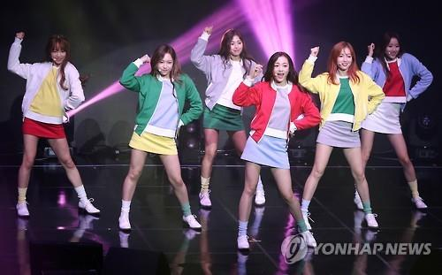 Girl group 'April' holds a media showcase in Seoul on Jan. 4, 2017.