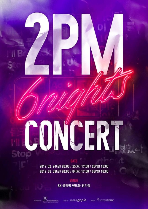 "This image provided by JYP Entertainment shows the poster for K-pop boy band 2PM's upcoming concert series titled ""6nights."""