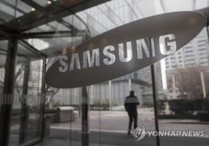 This photo, taken on Jan. 2, 2017, shows the logo of Samsung Group at its main office in southern Seoul, as the nation's top conglomerate is reportedly bracing for a probe by a special counsel over allegations that it offered bribes to the woman at the center of a widening corruption scandal in return for business favors.