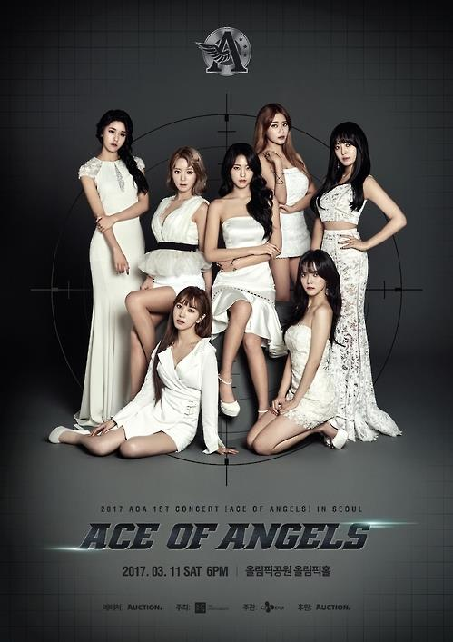 "Poster for girl group AOA's first individual concert ""Ace of Angels."""