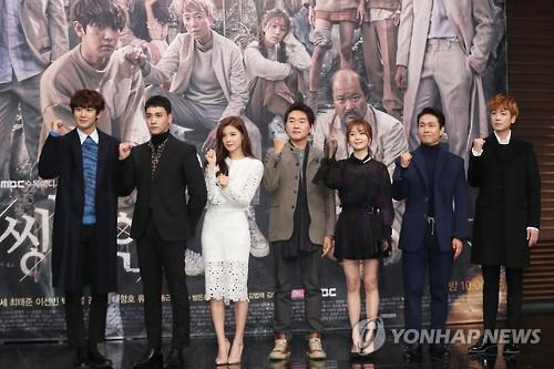 "The director and cast of ""Missing Nine"" hold a press conference on Jan. 12, 2017, in Seoul."