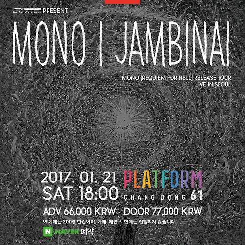 Promotional poster for the upcoming Mono-Jambinai concert